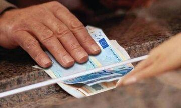 Συντάξεις Φεβρουαρίου 2020. δημοσίου ΙΚΑ ΟΑΕΕ ΝΑΤ ΟΓΑ ΕΤΑΑ επικουρικές. Πότε πληρώνονται