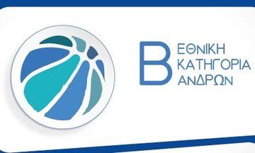 Β΄ Εθνική μπάσκετ: Μεγάλες νίκες Μαρούσι και Πανερυθραϊκός!