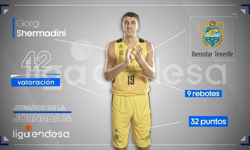 Σερμαντίνι: MVP της αγωνιστικής στην Ισπανία (vid)