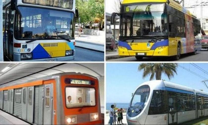 ΟΑΣΑ, ΣΤΑΣΥ, ΗΣΑΠ: Πώς θα κινηθούν λεωφορεία, τραμ και τρένα τις γιορτές