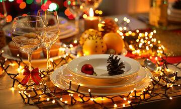 Πέντε μυστικά για χαρούμενες γιορτές