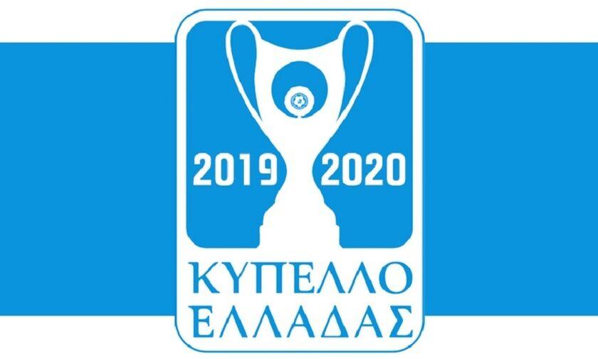 Κύπελλο Ελλάδος: Ορίστηκαν οι επαναληπτικοί για τους «16»