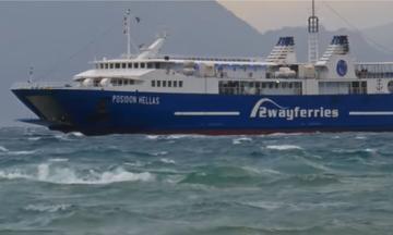 Video: Πλοίο κατάφερε να «δέσει» στην Αίγινα με ανέμους 7 μποφόρ!
