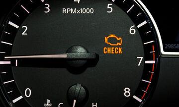 Μάρκες και μοντέλα με τα λιγότερα Check Engine