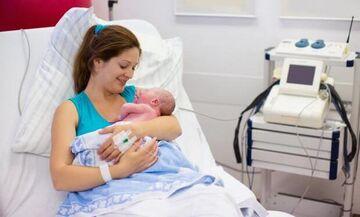 Επίδομα γέννας: Αναλυτικά όλα τα κριτήρια