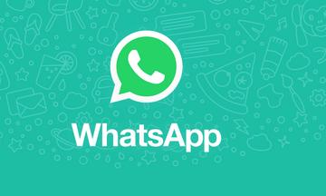 WhatsApp - Από ποια κινητά παύει η λειτουργία του