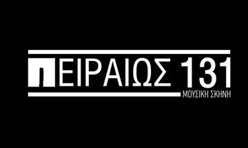 «Πειραιώς 131»: «Ποντικοί» έφαγαν τις εμφανίσεις Τουρνά και Τσαλιγοπούλου