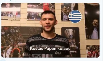 O Παπανικολάου εκπροσώπησε την ελληνική γλώσσα στις ευχές των παικτών της EuroLeague (vid)