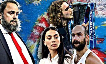 Καζαμίας 2020: Ο... τίτλος ερρίφθη