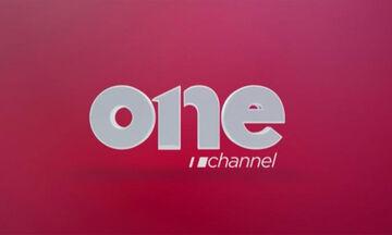 One Channel: Πότε και ποια παιχνίδια του FA Cup θα μεταδώσει. Ποιοι περιγράφουν, ποιοι σχολιάζουν