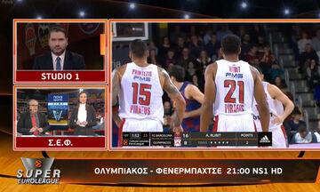 LIVE Streaming: Ολυμπιακός - Φενέρμπαχτσε (pregame)