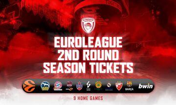 Ολυμπιακός: Ανακοίνωση για τα διαρκείας στο δεύτερο γύρο της Euroleague