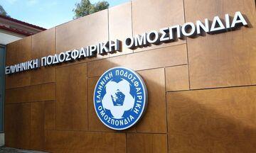 ΕΠΟ: «Χαιρετίζουμε την άρση της αποχής των διαιτητών και τη στάση ευθύνης από ΚΕΔ και Super League»