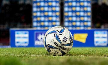 Τα 21 γκολ της 17ης αγωνιστικής της Super League (vid)