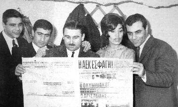 Καζαντζίδης, Μαρινέλλα και Παπαϊωάννου «ξεκοκαλίζουν» το ΦΩΣ