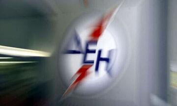 ΔΕΗ: Διακοπές ρεύματος σε Πειραιά, Βούλα και Αθήνα
