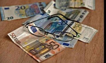 Πληρωμή συντάξεων Φεβρουαρίου για Δημόσιο, ΙΚΑ, ΟΑΕΕ, ΝΑΤ, ΟΓΑ και Επικουρικές