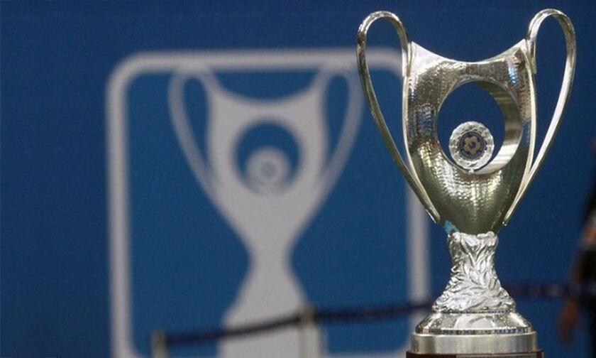 Kύπελλο Ελλάδας: Η ΑΕΚ αβαντάζ για τα προημιτελικά (όλα τα αποτελέσματα)