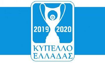 Κύπελλο Ελλάδος: Στην Καλαμάτα ο Ολυμπιακός, με ΠΑΣ ο Παναθηναϊκός