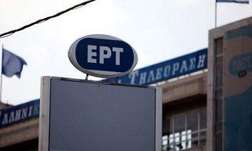 Έρευνα στην ΕΡΤ για να εντοπιστεί αυτός που κλέβει το χαρτί από την... τουαλέτα! (pic)