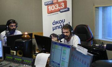Η αλήθεια για τη λύση συνεργασίας Βλαχόπουλου, Συρίγου με το Sport24 radio