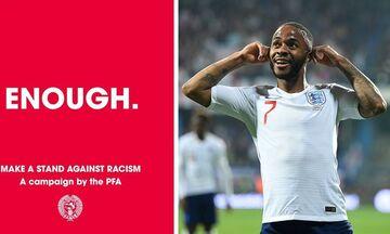 Η Ένωση Ποδοσφαιριστών στην Αγγλία θέλει φυλάκιση των ρατσιστών οπαδών!
