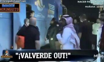 Οπαδοί Μπαρτσελόνα σε Βαλβέρδε: «Άντε γαμ@@@, σήκω φύγε!» (vid)