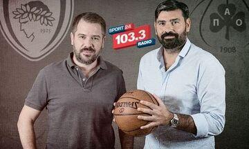 Ξανασμίγουν Συρίγος-Βλαχόπουλος στο «Είναι να γελάει κανείς», στο Sport24 Radio