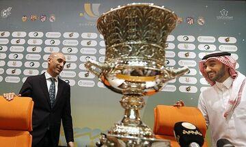 Ισπανικό Σούπερ Καπ: Ποδοσφαιρικό «θέατρο του παραλόγου», αξίας 140 εκ. ευρώ!