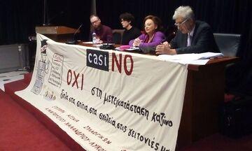 Κινητοποιήσεις φορέων κατά της μεταφοράς του Καζίνο στο Μαρούσι