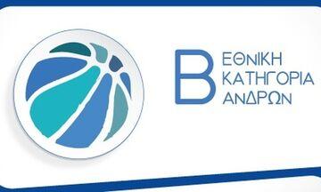 Β΄ Εθνική μπάσκετ: Ο ΠΑΣ Γιάννινα το ντέρμπι με Καβάλα