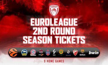 Ολυμπιακός: Εισιτήρια διαρκείας για τον β' γύρο της Euroleague