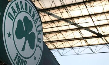 Παναθηναϊκός: Εγκρίθηκε η νέα ΑΜΚ ύψους 5 εκατ. ευρώ