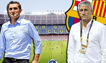 Επίσημο: Βαλβέρδε τέλος, ο Σετιέν νέος προπονητής της Μπαρτσελόνα