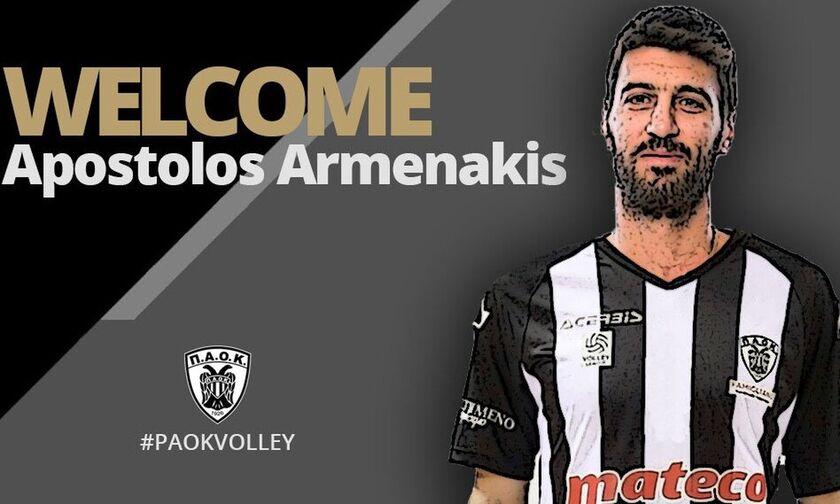 ΠΑΟΚ: Ανακοίνωσε τον Αρμενάκη