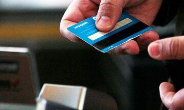 Αντικαθιστούν 15.000 κάρτες οι τράπεζες, λόγω υποκλοπής από χάκερ !