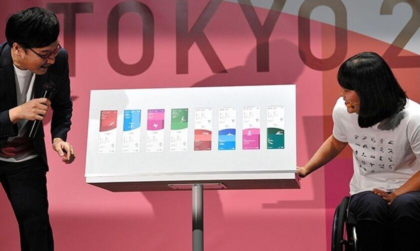 Ολυμπιακοί Αγώνες: Παρουσιάστηκαν τα εισιτήρια!
