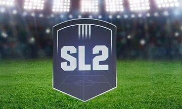 Super League 2: Οι διαιτητές της 13ης αγωνιστικής