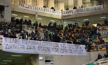Παναθηναϊκός - Μπάγερν: Πανό κατά του Γιαννακόπουλου στο ΟΑΚΑ από τη Θύρα 13