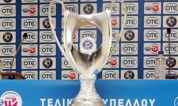 Κύπελλο Ελλάδος: Στις 23/1 η κλήρωση για τα προημιτελικά