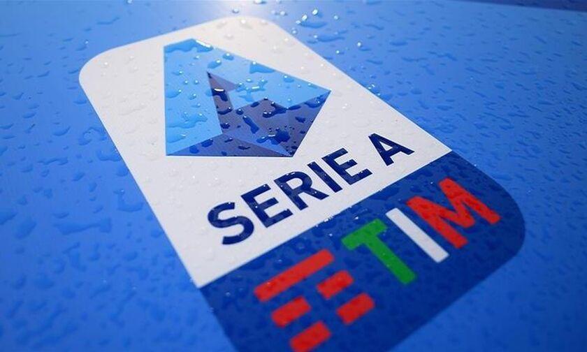 Serie A: «Πρωταθλήτρια» στα πέναλτι και στις κάρτες! (pic)