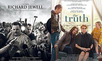 Νέες ταινίες: Η Μπαλάντα του Ρίτσαρντ Τζούελ, Η Αλήθεια