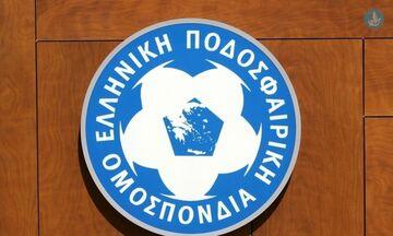 Ανακοίνωση της ΕΠΟ για τις μηνύσεις του Σάββα Θεοδωρίδη