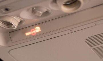 Επιβάτης κάπνισε στην τουαλέτα αεροπλάνου και συνελήφθη