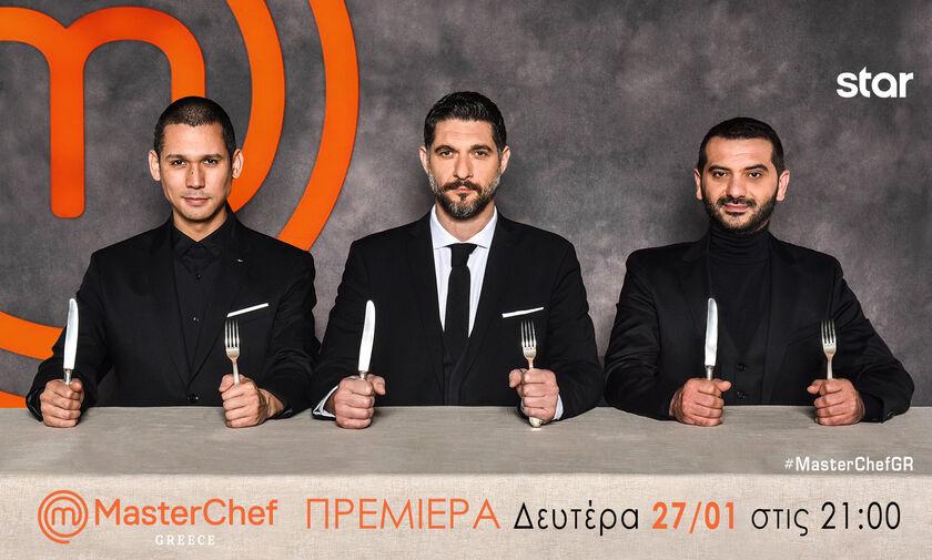 Πότε κάνει πρεμιέρα το Master Chef 4 (vid)