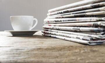 Εφημερίδες: Τα πρωτοσέλιδα σήμερα, 18 Ιανουαρίου