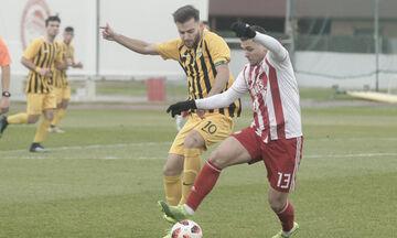 Super League K19: Τρίτη σερί νίκη για τον Ολυμπιακό, 1-0 τον Άρη