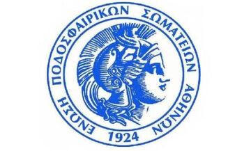 ΕΠΣΑ - ΕΠΣΑΝΑ: Όλα τα αποτελέσματα του Σαββάτου (18/1) στα γήπεδα της Αττικής