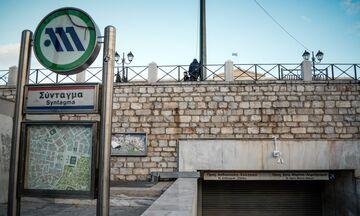 Κλειστός από τις 09:30 ο σταθμός του μετρό στο Σύνταγμα