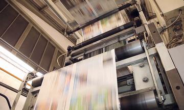 Εφημερίδες: Τα πρωτοσέλιδα σήμερα, 19 Ιανουαρίου